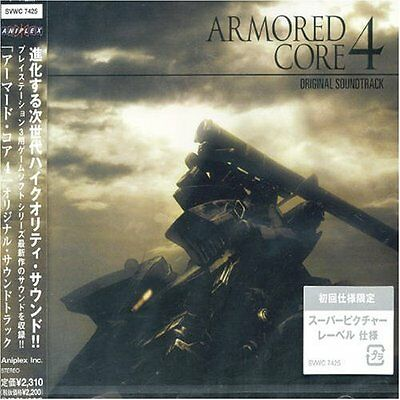 Aemored Core 4 ORIGINAL SOUNDTRACK GAME MUSIC JAPAN