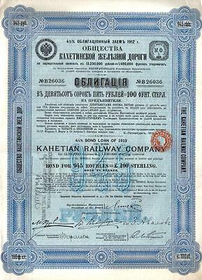 Russia Imperial City Moscow loan 1901 1000 rubles XXXI UNCANCELLED coupons Rare