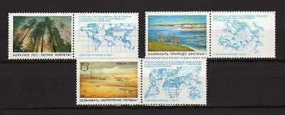15191) RUSSIA 1989 MNH** Nuovi** - Enviromental Protection -...
