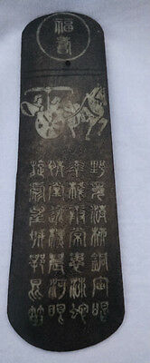 Chinese ancient jade manual sculpture design details of the jade plate  H55