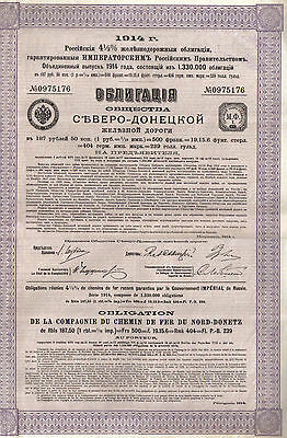 Russia Imperial Bond 1914 North Donetsk Railway 187.50 roub uncancelled coupons