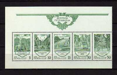 15249) RUSSIA 1988 MNH** Nuovi**  Fountains - Fontane  - LEFT SIDE