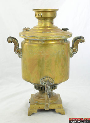 Antique Large Russian Brass 18 3/8″ Samovar Maker Stamp Coffee Tea Dispenser