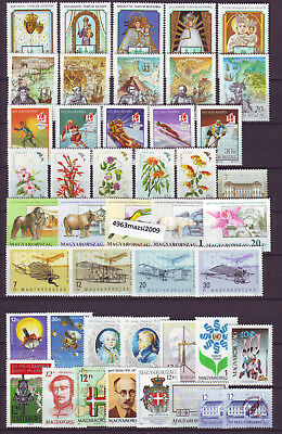 HUNGARY 1991. Complete year unit, 51 stamps 6 S/S MNH