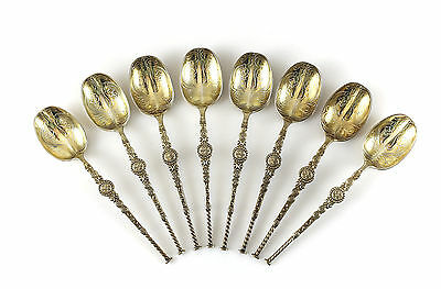 8pc. S. Greenberg & Co. Birmingham Sterling Silver Gilt  Demitasse Spoons, 1936