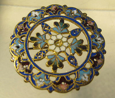 Large Antique French Champlevé Enamel Reticulated Button Converted to Pin NR yqz
