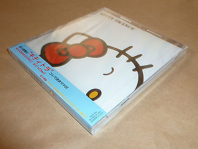 Hello Kitty - KITTY TRANCE / Japan CD / OBI / NEW / With Original Sticker
