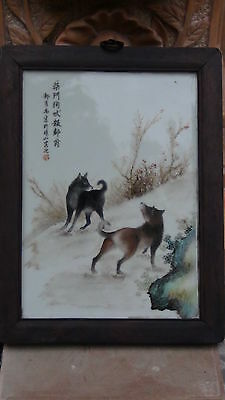"Antique 19C Chinese Family Rose Porcelain Plaque Of Chinese Zodiak  ""dog"""