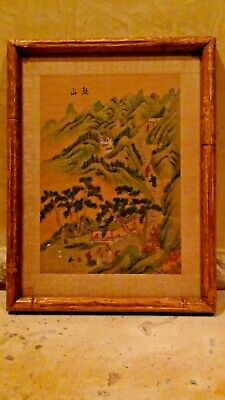 "Antique Chinese Miniature Watercolor On Paper Painting ""village Scene""signed, #2"