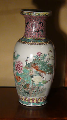 "Antique 19C Chinese Famille Rose Porcelain Baluster Shape ""peacocks""vase"