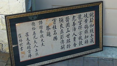 Antique 19C Chinese Ink On Paper Calligraphy Scroll Painting,Framed, Red Seal
