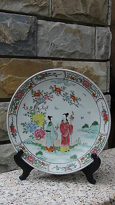 Antique 19C Japanese Porcelain Hand Painted Polychrome Charger ,marked