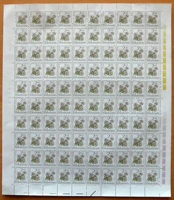 10 x 1991 CZECHOSLOVAKIA MINT 2K ASTER ALPINUS STAMP SHEETS-TOTAL 1000 STAMPS