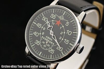Air Reconnaissance Vintage USSR Russian MILITARY style watch Pobeda