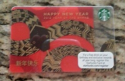 2013 'Chinese New Year' 'Year of the Snake' Starbucks Collectible Gift Card