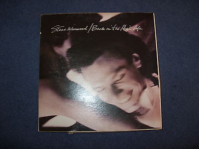Steve Winwood ‎– 'Back In The High Life'  MEGA RARE ALBUM PROMO  BOXSET UNPLAYED