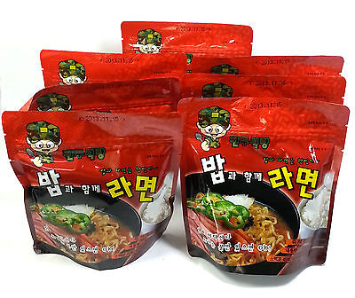 (7 packs) Sports Emergency Ramen /w Rice Food Meal Field Combat C Ration MRE CA
