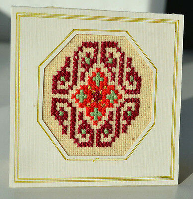 Traditional Ukrainian embroidery Easter Egg Ukrain, Postcard Handmade