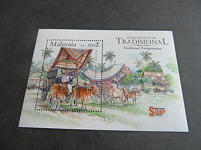 Malaysia 2004 MS Cattle/Bullock Cart/Transport/Animals/Nature