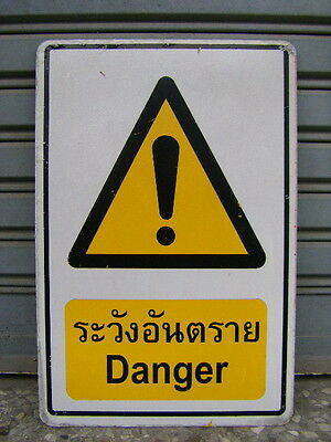 """Safety Signs ระวังอันตราย Danger signs 12"""" x 17"""" Aluminum Sign Old wall mounted"""