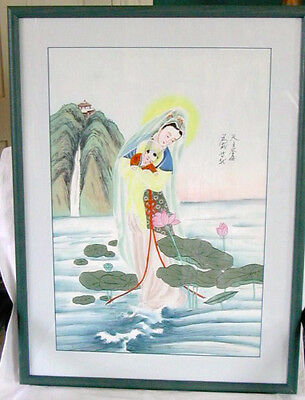 Mother & Child Watercolor Painting on Silk, Asian, Framed 24 X 18, EXC. LOOK!
