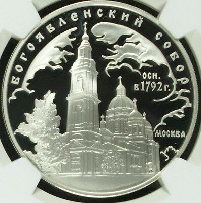 Russia 2004 Silver Coin 3 Roubles Epiphany Cathedral 1792 Moscow NGC PF68