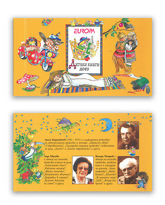 Bulgaria 2010 Europa Children's 8 Mint Stamp Booklet