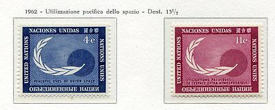 19049) UNITED NATIONS (New York) 1962 MNH** Nuovi** Space