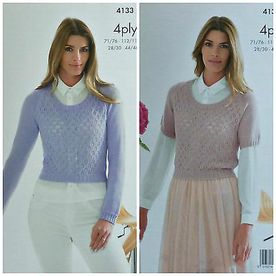 KNITTING PATTERN Ladies Lacy Cardigan /& Waiscoat Bamboo Cotton 4ply KC 3922