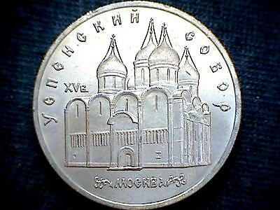 RUSSIA USSR 1990 5 ROUBLES USPENSKI CATHEDRAL, UNC