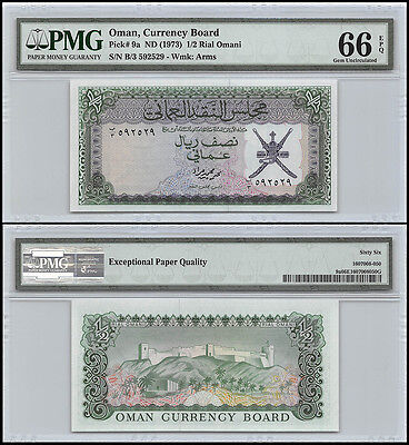 Oman 1/2 - Half Rial Omani, ND 1973, P-9a, Arms, PMG 66