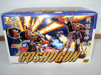 Soul of Chogokin Collection Item #11: CM Corporation Brave Gokin 08 GoShogun