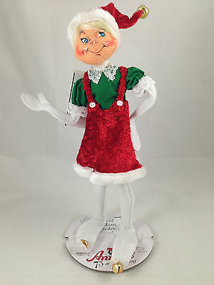 """(#2573)  ANNALEE 14"""" COZY CHRISTMAS GIRL ELF - NEW with TAG - 2012"""