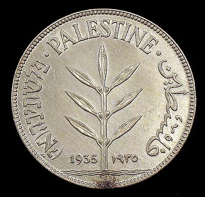 1935 Uncirculated Details (cleaned) Palestine 72% Silver 100 Mils - pl1