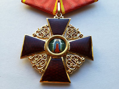 SIGN of the IMPERIAL ORDER of St. Anna 3rd degree  Imperial House of Romanov