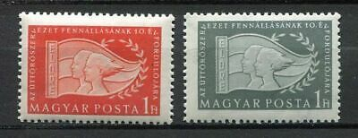 31846) HUNGARY 1956 MNH** Pioneer movement, Scout 2v