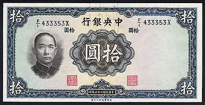 THE CENTRAL BANK OF CHINA 10 YUAN 1936  P. 218 Crisp aUNC F/1 433353X