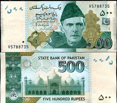 Pakistan 500 Rupees 2011 P 58 New With Flag Unc