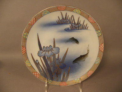 JAPANESE PORCELAIN FUKAGAWA PLATE WITH HAT MARK   1894