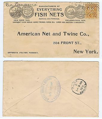 CHILE 10 C YELLOW on 1900 MEDALS COVER to AMERICAN FISH FULTON MARKET via PANAMA