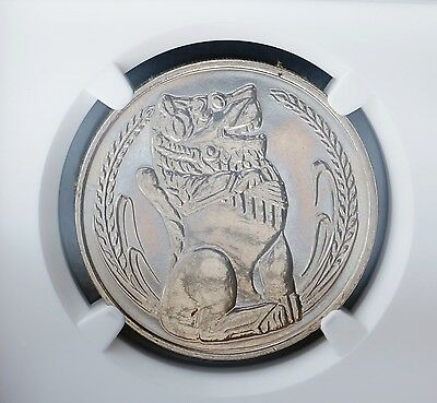 1980 Singapore Dollar KM# 6 BU Coin NGC MS68 Top Grade - The only One
