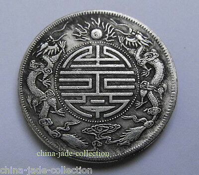 Feng Shui Chinese Lucky Double Dragons Bead Coins Made in Guangdong