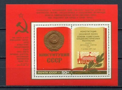 30739) RUSSIA 1977 MNH** New Constitution S/S Scott#4617