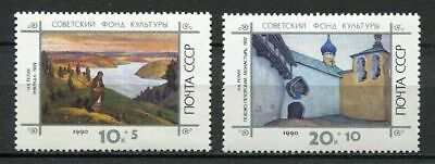 30588) RUSSIA 1990 MNH** Paintings by Roerich 2v.