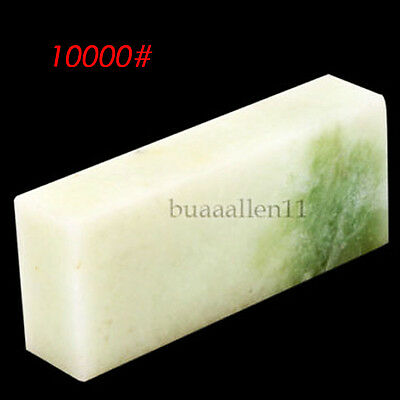 10000# Grit Knife Razor Sharpener Whetstone Sharpening Stone Oilstone Block Gift