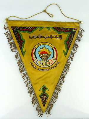 Wimpel: IRAQI ARMED Forces / r010