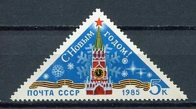 30441) RUSSIA 1984 MNH** New Year 1985 1v. Scott#5317