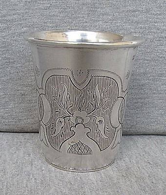 JUDAICA RUSSIAN ANTIQUE SILVER 84 KIDDUSH VODKA CUP 68gr. SIGNED 1872 MOSCOW