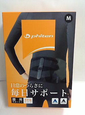 NEW FREE SHIPPING Phiten Waist Hip Back Supporter Middle Type Titanium Japan