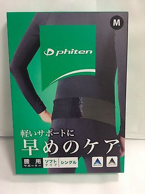 NEW FREE SHIPPING Phiten Waist Hip Back Supporter Soft Type Single Japan Made
